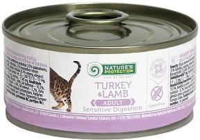 Консервы Натур Протекшн для кошек купить