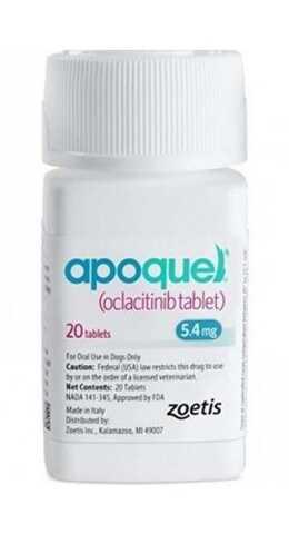 Таблетки от зуда и аллергии для собак и кошек Apoquel Zoetis (Апоквел Зоетис)