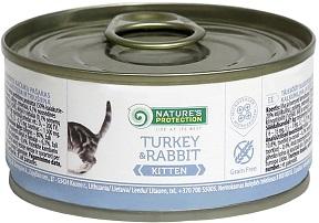 Nature s Protection Kitten Turkey & Rabbit консервы для котят купить