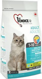 1St Choice для кошек