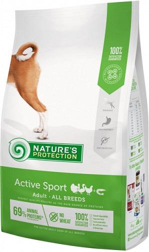 Корм для собак Nature s Protection Active Sport купить в Киеве