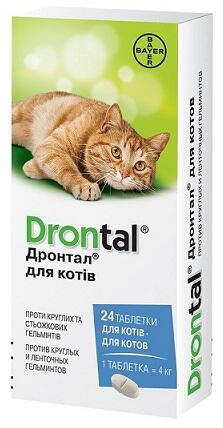 Drontal (Дронтал) Препарат против глистов для кошек