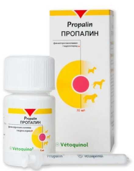 Propalin (Пропалин) для собак купить