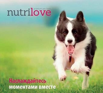 Nutrilove (Нутрилав) корм для собак