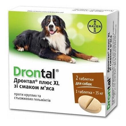 Drontal Plus XL Антигельминтные таблетки для собак от глистов